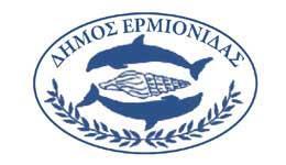 Δήμος Ερμιονίδας