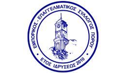Ε.Ε.Σ. Πόρου