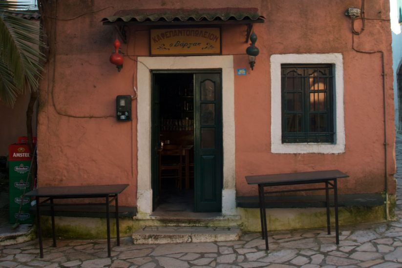 Το καφενείο της Κυρά Σοφίας στο Σωκράκι, Κέρκυρα