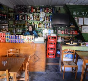 Καφενείο της Κυρά Σοφίας (Βάρζας) - Σωκράκι - Greek Gastronomy Guide