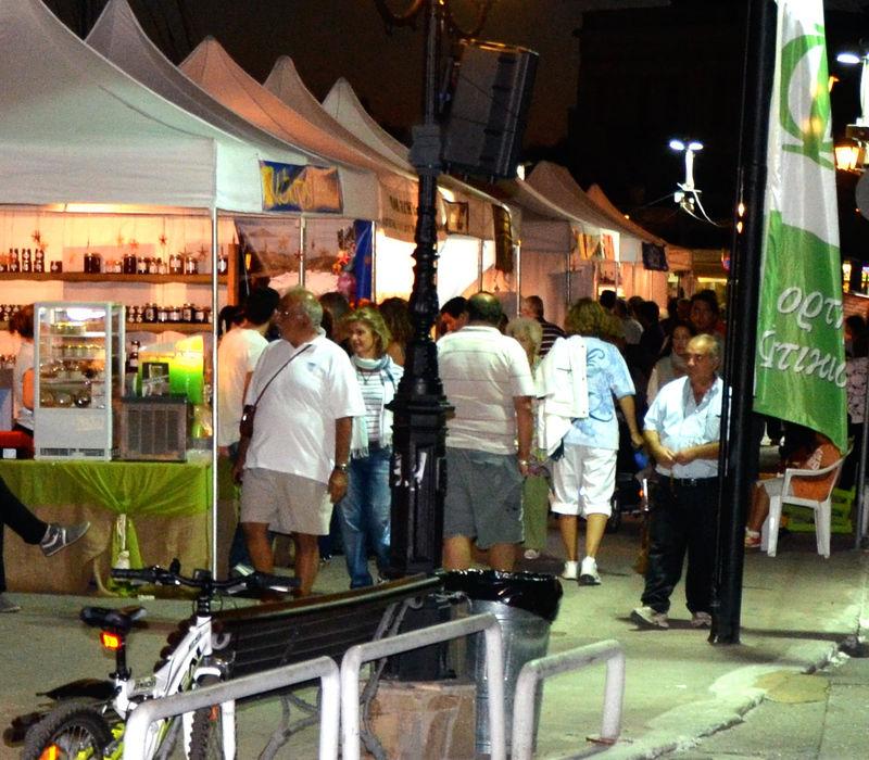 Αίγινα: Αγορές