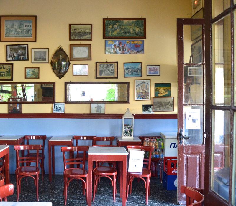 Αίγινα: Καφενεία