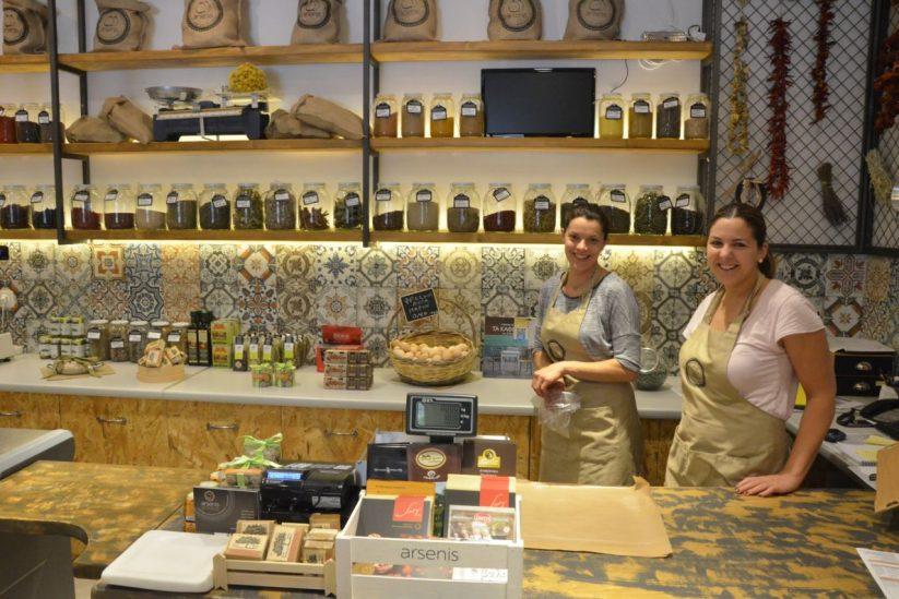 Αρσένης Λουκής - Πάρος - Greek Gastronomy Guide