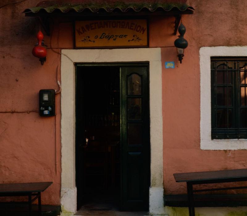 Κέρκυρα: Καφενεία