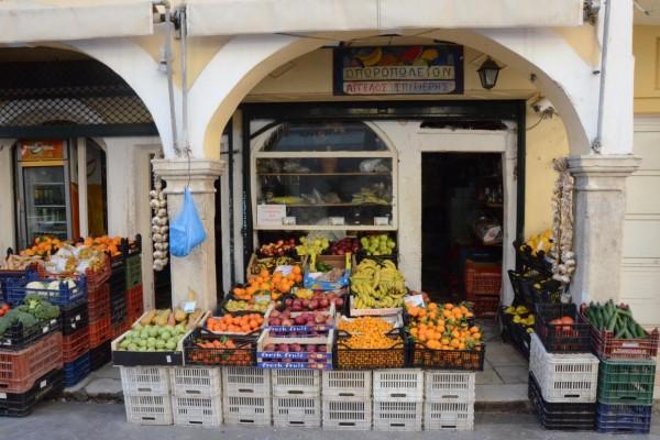 Κερκυραϊκή αγορά