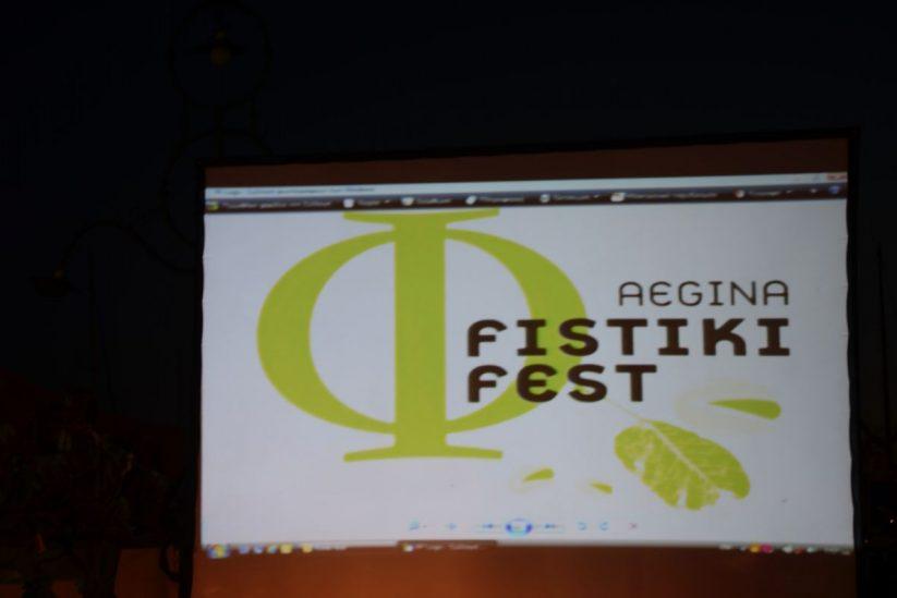Fistiki Fest