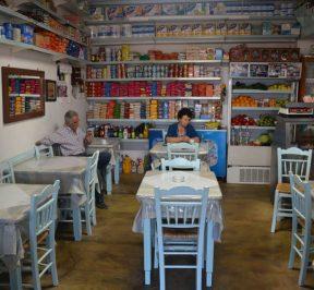 Καφεπαντοπωλείο της Ειρήνης - Φολέγανδρος - Greek Gastronomy Guide
