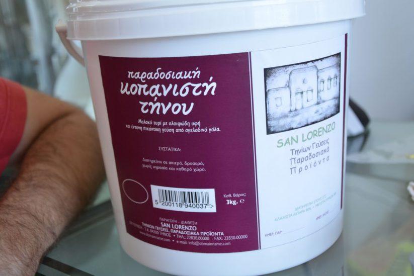 Τυροκομείο Σαν Λορέντζο - Τήνος - Greek Gastronomy Guide