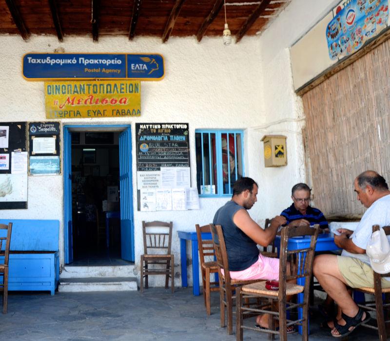 Μικρές Κυκλάδες: Καφενεία