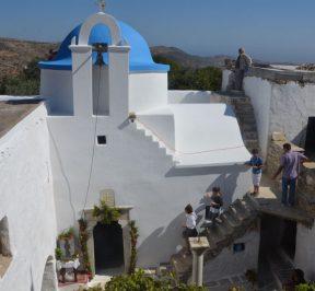 Πανηγύρι του Άι-Γιάννη του Καπαρού - Παρος - Greek Gastronomy Guide