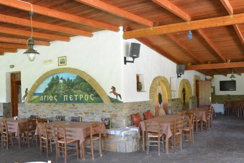 Ταβέρνα Άγιος Πέτρος, Σκύρος