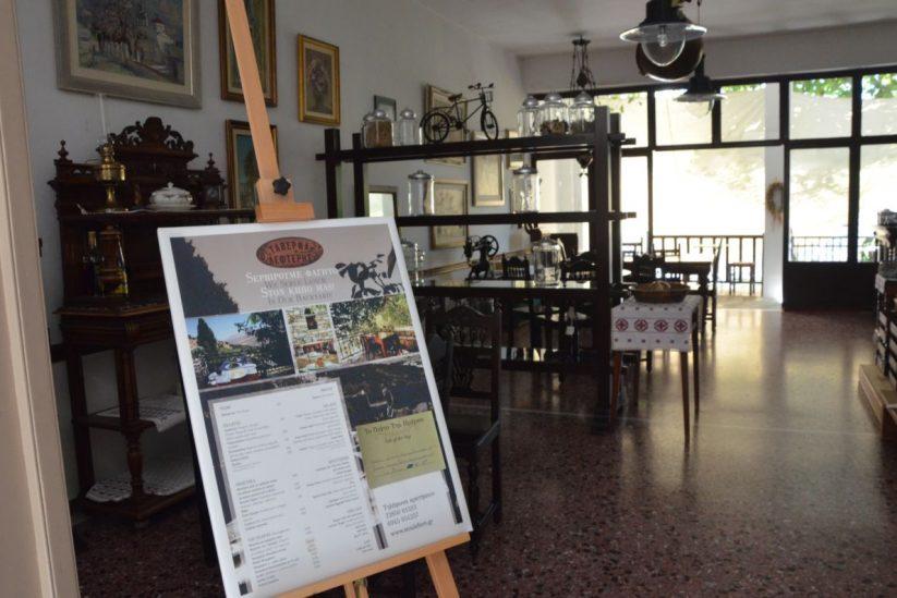 taverna-lefteris-naxos-DSC_4298