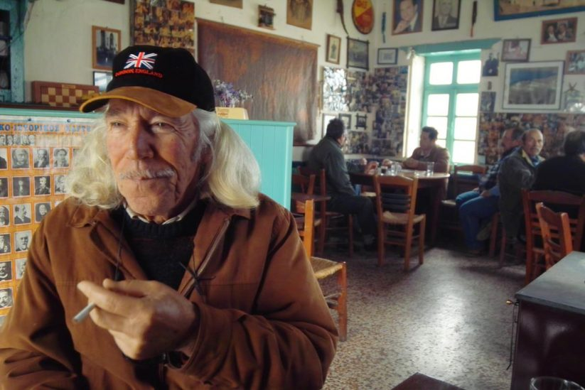 Το καφενείο του Μουγγού - Αστυπάλαια - Greek Gastronomy Guide
