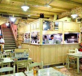 Ουζερί Σκοτάδης - Αίγινα - Greek Gastronomy Guide