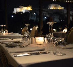 Εστιατόριο Διόνυσος