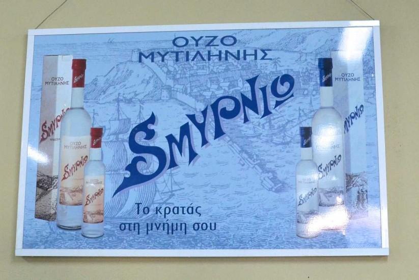 ΛΕΒΑ Αλίπαστα - Ούζο Σμυρνιώ - Λέσβος - Greek Gastronomy Guide