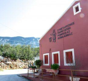 Συνεταιρισμός Παραγωγών Ρομπόλας Κεφαλληνίας