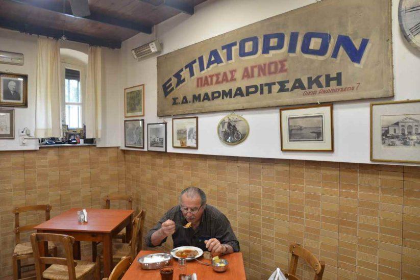 Μαρμαριτσάκης - Πατσάς Αγνός - Χανιά