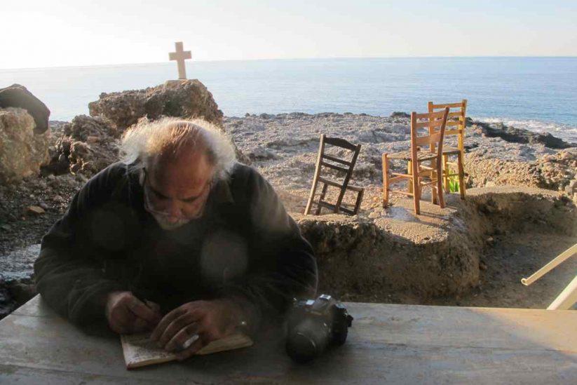 Το πανηγύρι του Αγίου Χαραλάμπους στα Σφακιά