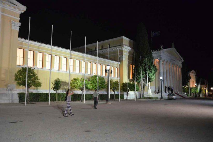 Κινηματογράφος Αίγλη - Ζάππειο, Αθήνα