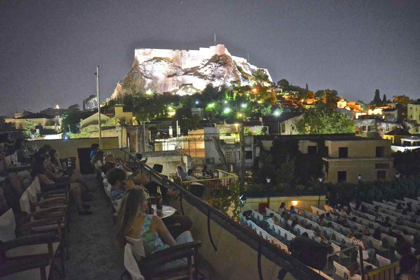 Cine Paris - Πλάκα, Αθήνα