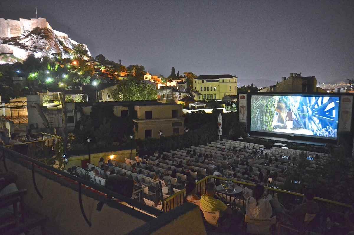 Cine Paris - Plaka, Athens - Greek Gastronomy Guide