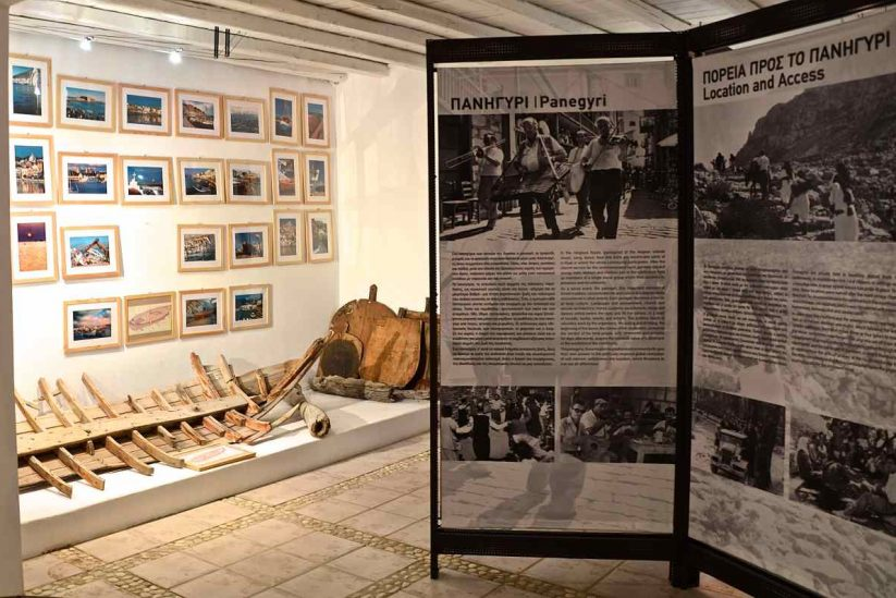 Μουσείο Λαϊκού Πολιτισμού του Αιγαίου, Πάρος