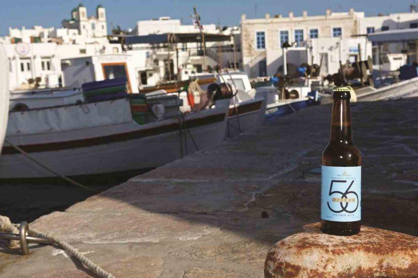 Μικροζυθοποιία Πάρου - 56 isles - Greek Gastronomy Guide