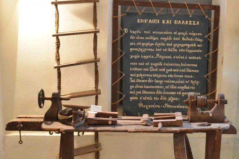 Ναυτικό Μουσείο Οίας - Σαντορίνη - Greek Gastronomy Guide