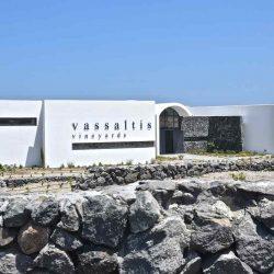 Οινοποιείο Vassaltis - Σαντορίνη - Greek Gastronomy Guide