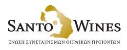 santo-wines-logo-el