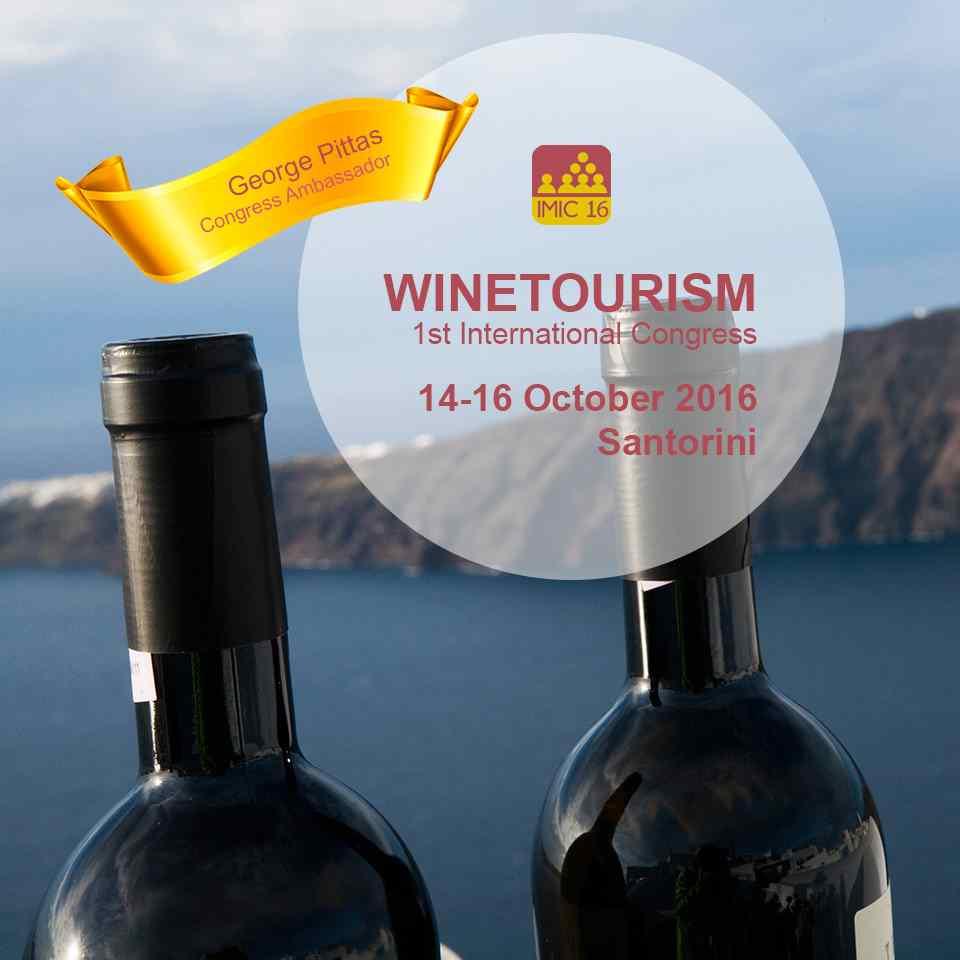 1ο Διεθνές Συνέδριο για τον Οινικό Τουρισμό - Σαντορίνη - Greek Gastronomy Guide