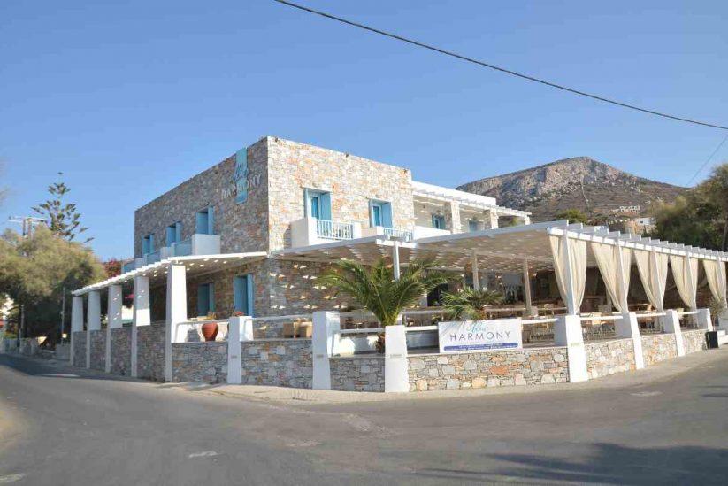 Blue Harmony Hotel - Κίνι, Σύρος - Greek Gastronomy Guide