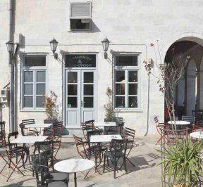Ελληνικό Καφενείο - Ερμούπολη, Σύρος - Greek Gastronomy Guide