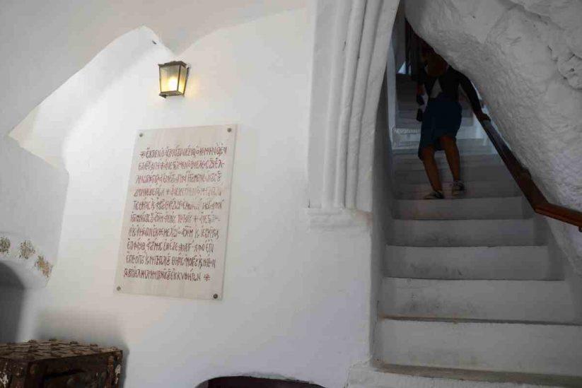 Παναγιά η Χοζοβιώτισσα, Μοναστήρι - Αμοργός - Greek Gastronomy Guide