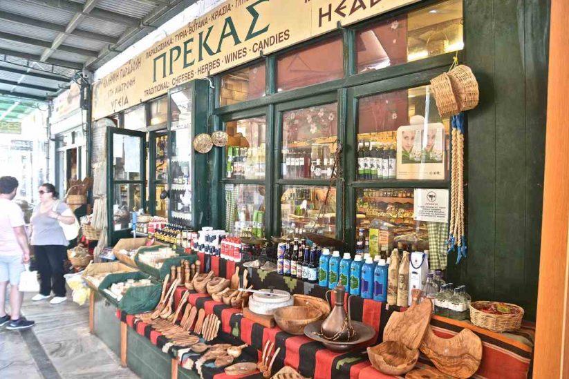 Πρέκας - Παραδοσιακά Προϊόντα Σύρου - Greek Gastronomy Guide