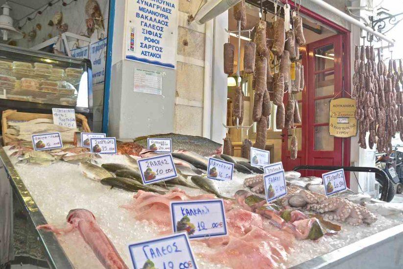 Αγορά Ερμούπολης - Σύρος - Greek Gastronomy Guide