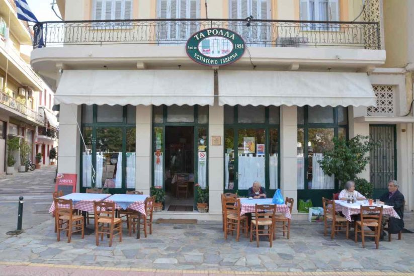 Εστιατόριο Τα Ρολλά - Καλαμάτα - Greek Gastronomy Guide