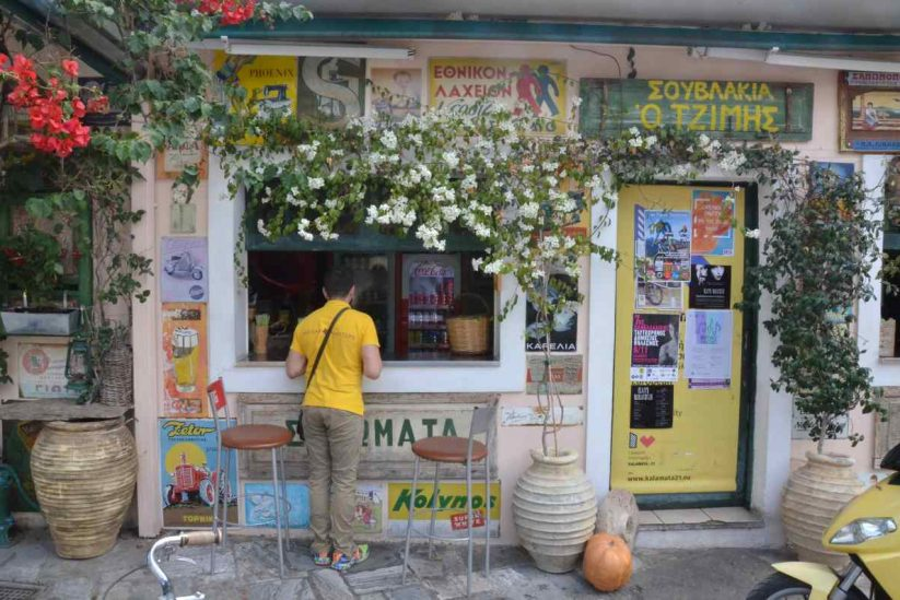 Σουβλάκια Ο Τζίμης - Καλαμάτα - Greek Gastronomy Guide
