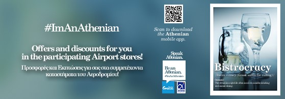 Speak Athenian