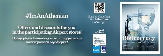 Speak Athenian