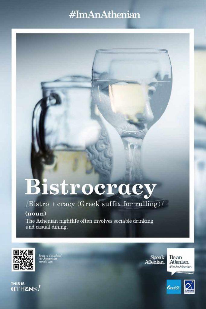 Speak Athenian Bistrocracy