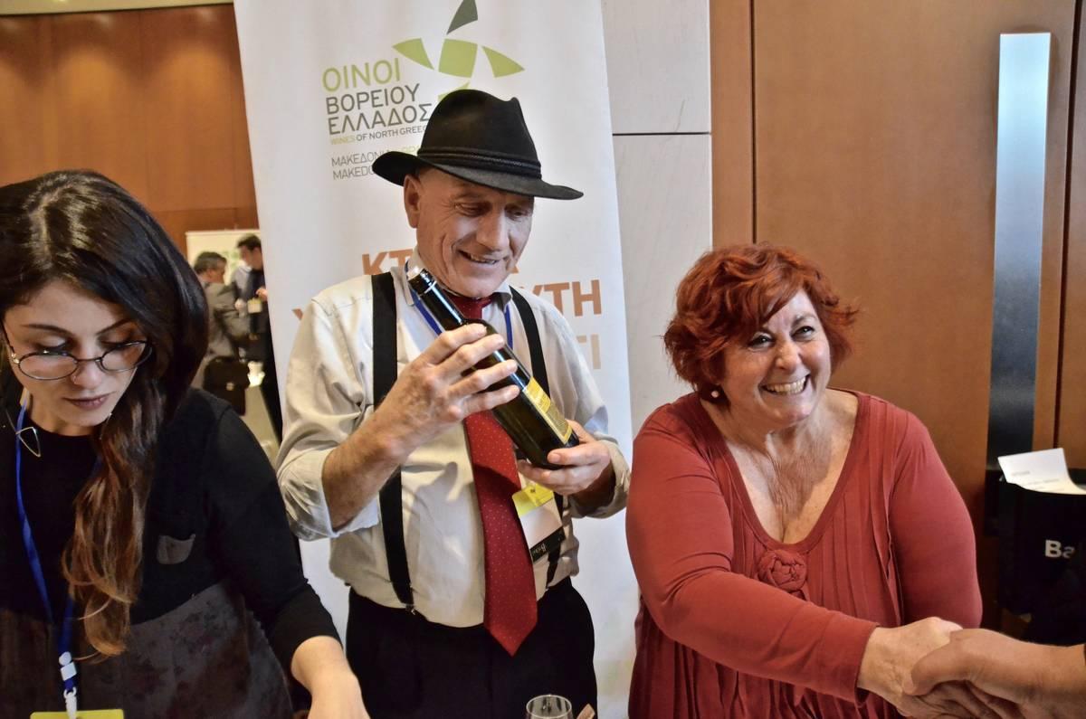 Οι Οίνοι Βορείου Ελλάδος και τα ΒορΟινά 2017 - Greek Gastronomy Guide