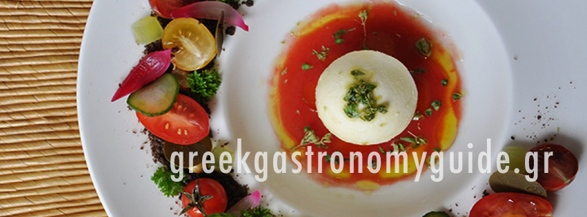 Greek Gastronomy Guide