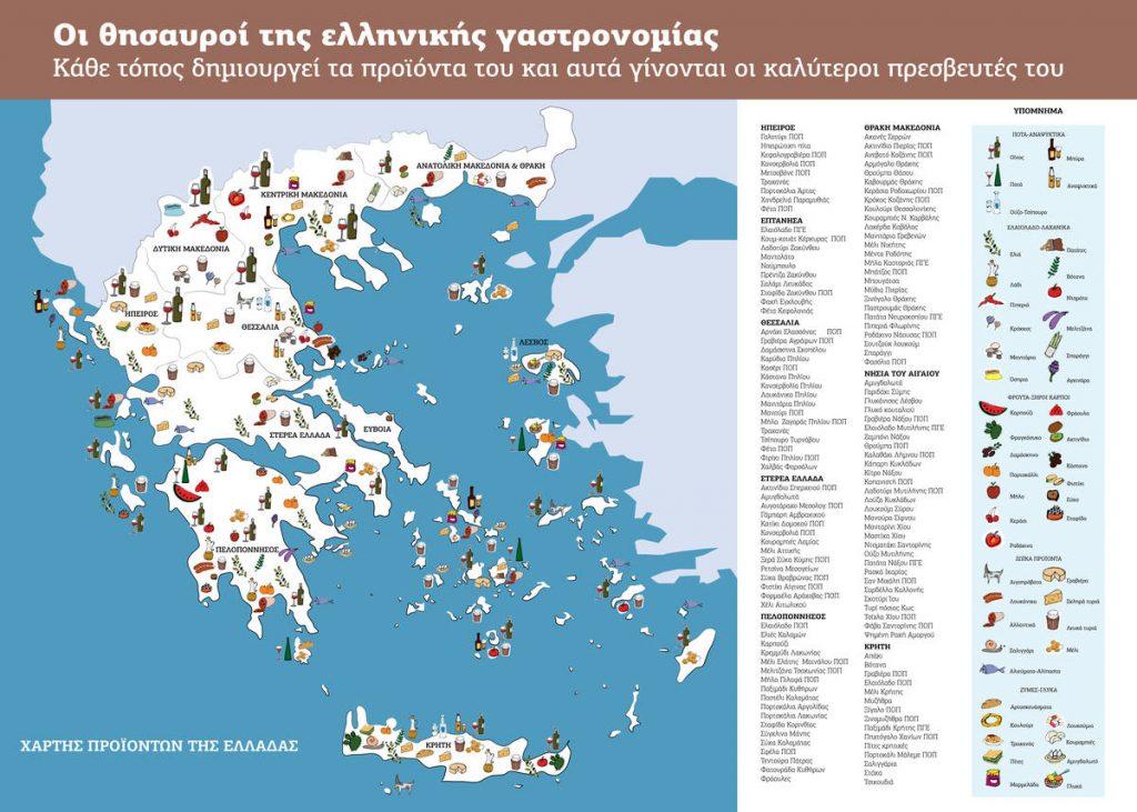 rsz_map-banner
