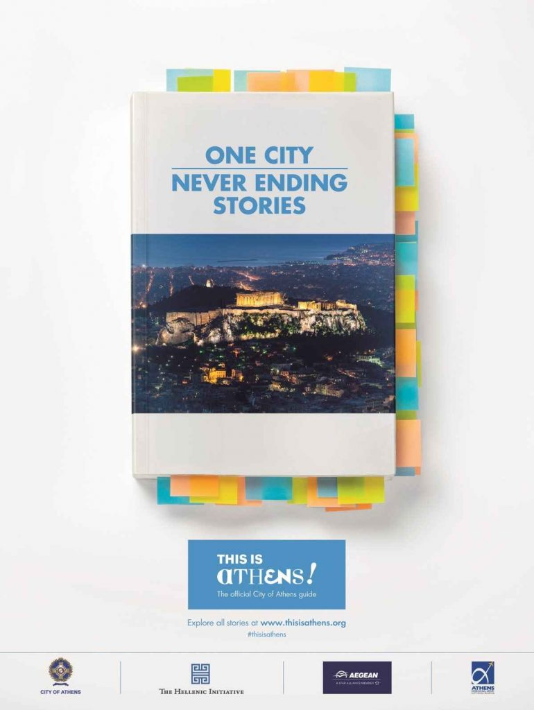 One City. Never Ending Stories - Athens Tourism Partnership (ΑΤΡ)