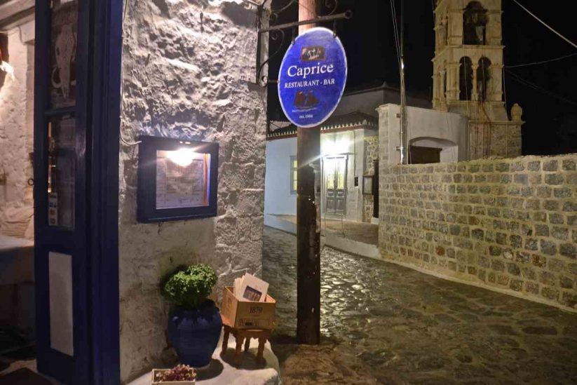 Caprice Restaurant-Bar - Ύδρα - Greek Gastronomy Guide