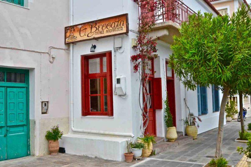 Ζαχαροπλαστείο Θ. Βεσσαλά - Πόρος - Greek Gastronomy Guide