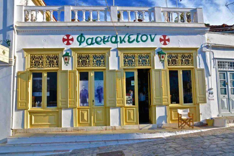 Φαρμακείο Ραφαλιά - Ύδρα - Greek Gastronomy Guide