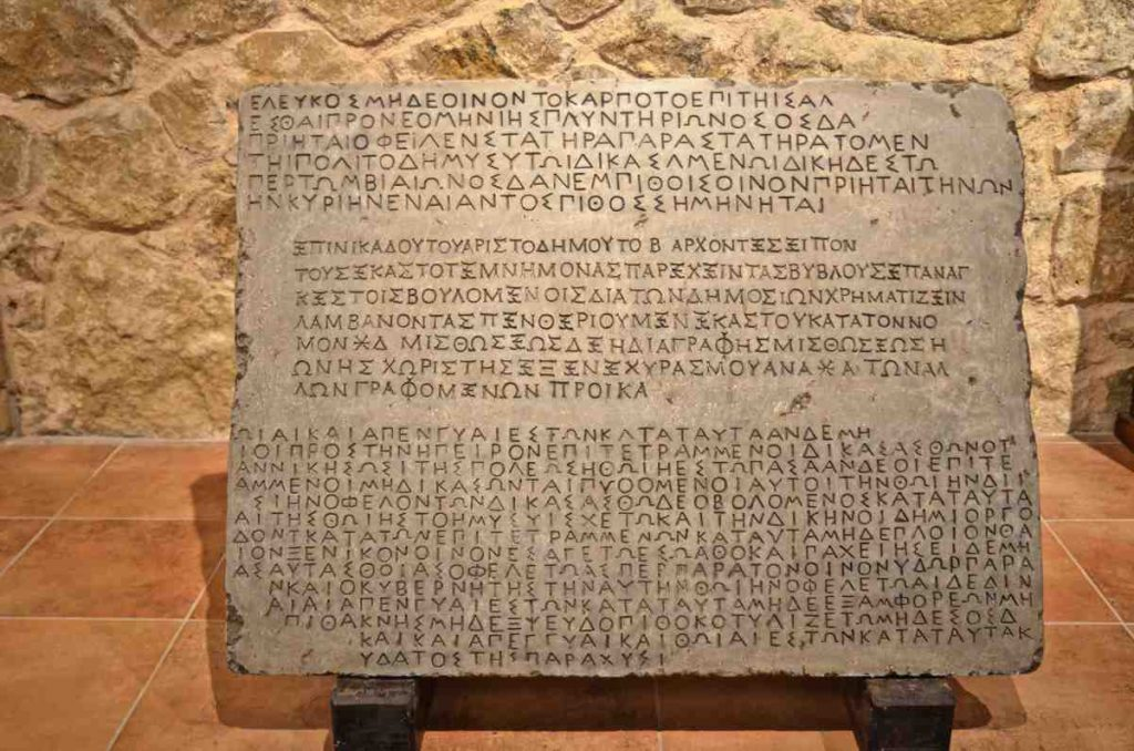 Μουσείο Οίνου Κώστα Λαζαρίδη - Οινότρια Γη - Greek Gastronomy Guide